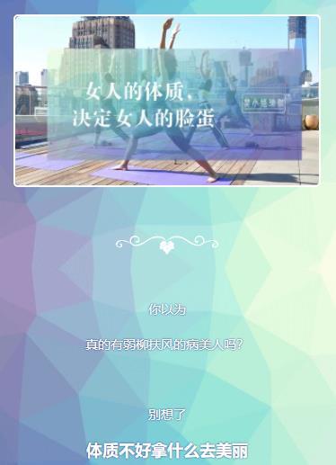 微信公众号瑜伽模板课程表背景图蓝色模板推送图文素材推文