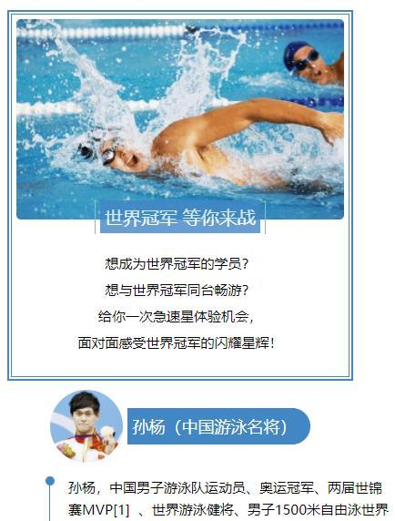 微信公众号体育赛事模板活动介绍活动奖品设置等文章模板