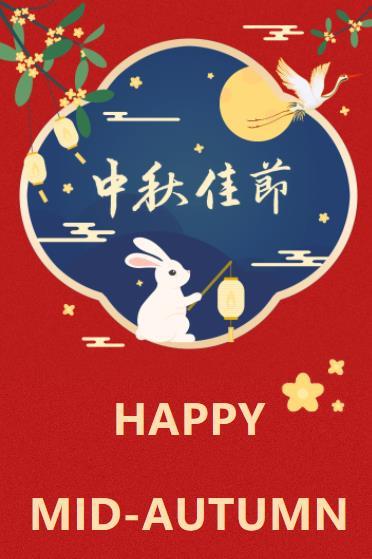 微信全文模板中秋节推文素材微信公众号推送图文模板赏月饼